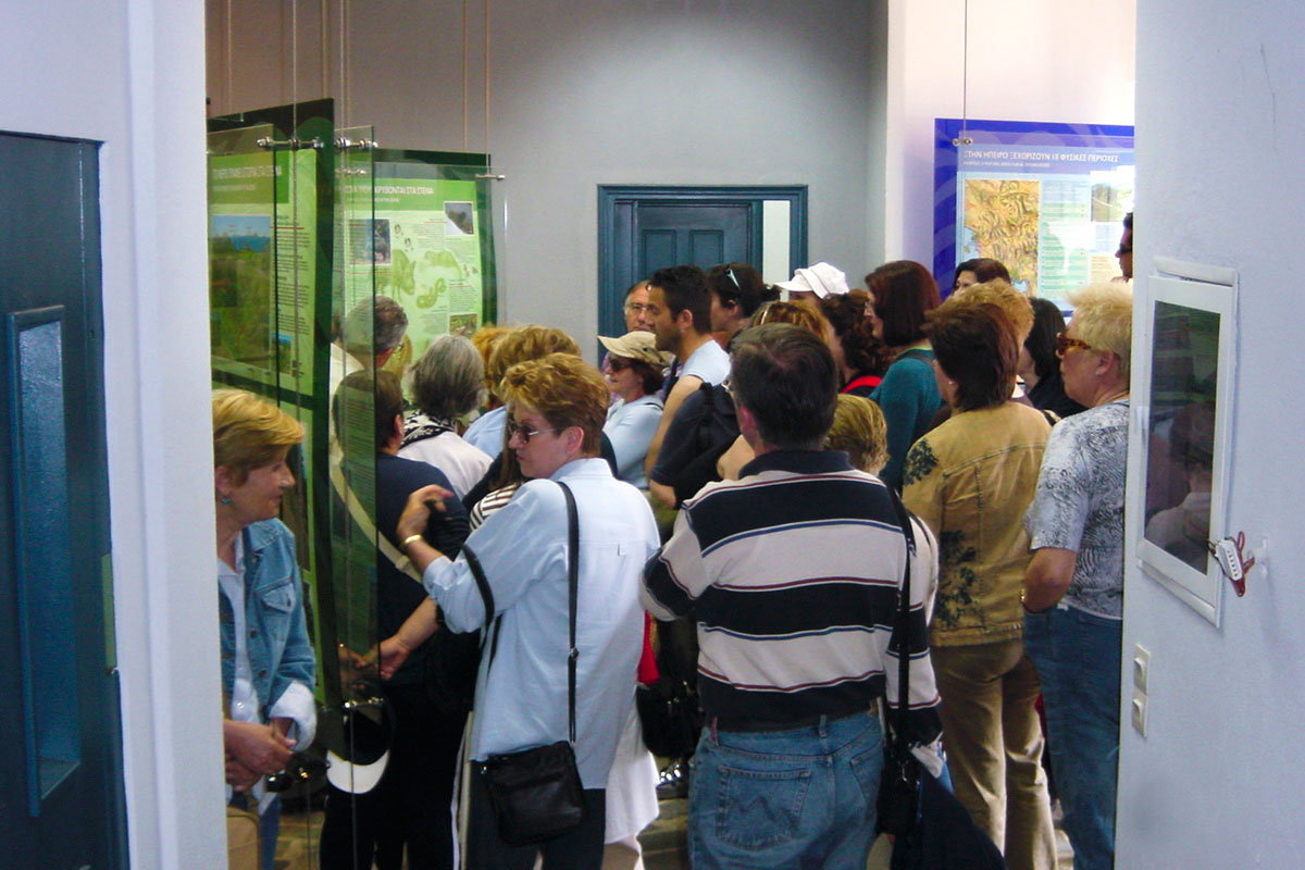 Information centres are crucial for proper education of the public. (Photo: A. Vidalis)