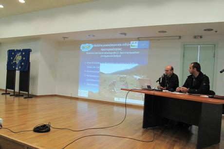 The second meeting of the Stakeholders Committee was held in Lamia (Photo: Georgios Politis)