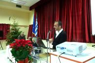 15 & 16/11/2012  Presentation of the project in the conference organized by the Municipality of Amfiklia–Elatia. Photo: Nikos Petrou