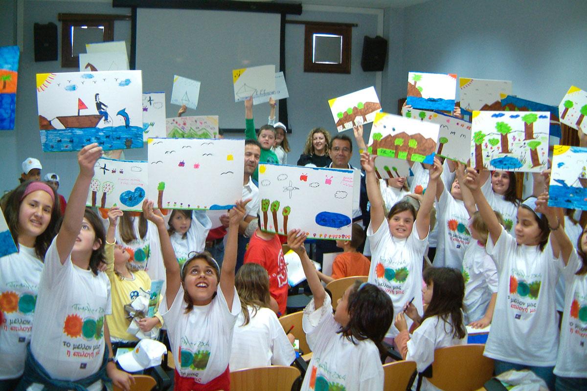 Περιβαλλοντική εκπαίδευση μαθητών δημοτικού. ( Φωτο: Άρης Βιδάλης)