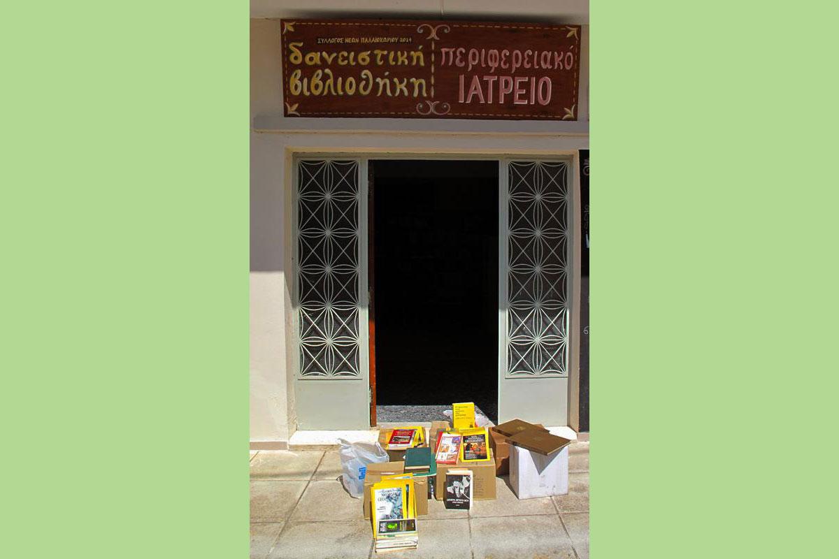 Η παράδοση των βιβλίων (Φωτο: Γιώργος Πολίτης)